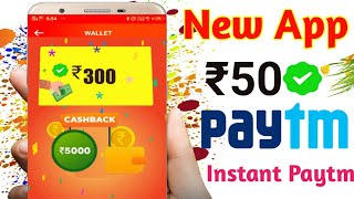 ₹500 ADD INSTANT UNLIMITED FREE PAYTM CASH |BEST PAYTM CASH EARNING APP.BEST New Self Earning App