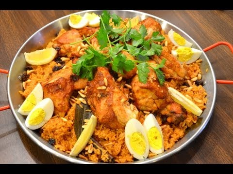 How to Make Saudi Kabsa ข้าวหมกซาอุ الكبسة السعودية - YouTube