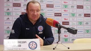 Пресс-конференция с участием наставников команд после матча «КАМАЗ» 1:3 «Сызрань-2003»