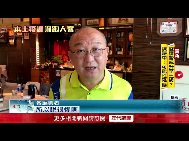 黑鮪魚觀光季泡湯!東港餐廳賓客日退訂300桌