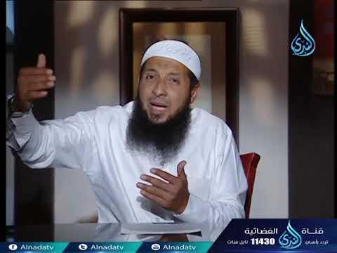 الندى:مقلب القلوب | ح 30 | الطريق إلي الله | الدكتور عبد الرحمن الصاوي