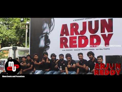 ARJUN REDDY Mania in Bangalore/ Vijay Deverakonda / Sandeep Reddy Vanga / Manu Events and Promotions