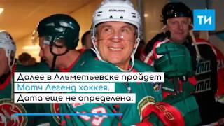 Как пройдет «Неделя звезд хоккея»
