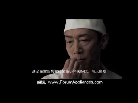 Panasonic SR-HZ106K Rice Cooker - Cantonese Version