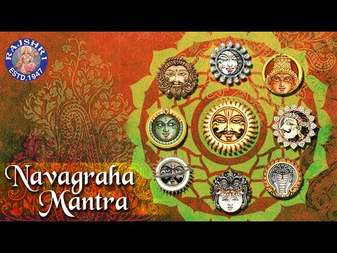Navgraha Mantra With Lyrics | Mantra For All Nine Planets | Navgraha Stotram
