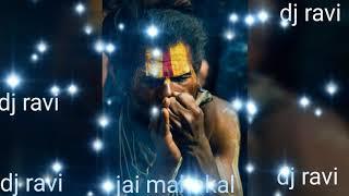 Dj ravi khati Adhi adhi raat mene khiche hai dam latest mahakal new song 2019👹💀👹💀👹💀