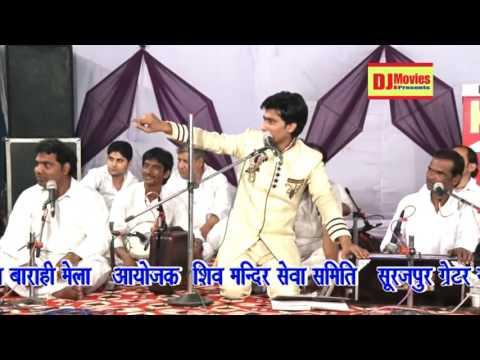 सुपरहिट कव्वाली || New Qawwali Video || Dagar Panghat Ki || Ghulam Habib Painter || DJ Movies