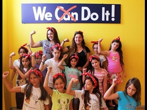 בנות יכולות לעשות כל מה שהן רוצות