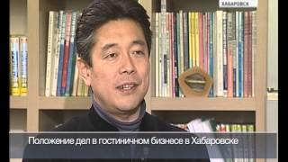 Вести-Хабаровск. Интервью с Итиджо Тасуя(, 2013-02-27T08:28:26.000Z)
