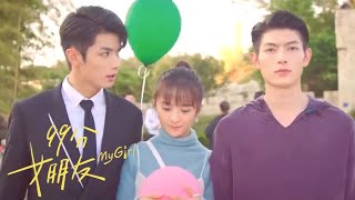 It Is The Date Between Meng Hui And Sui'an, And Shen Yi Insists On Share Everything.💕Chinese Drama
