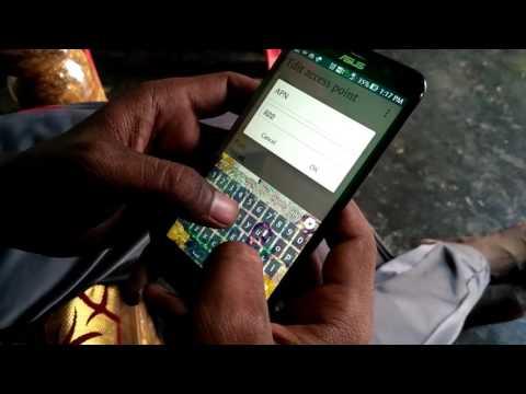 Trick To Use Free Internet On Tata Docomo