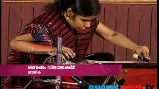 Vaikom Vijayalakshmi performing on the one-stringed Gayathri Veena