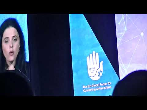 Global Forum to Combat Antisemitism 2018 3 20 5 Ayelet Shaked: Minister of Justice Israel