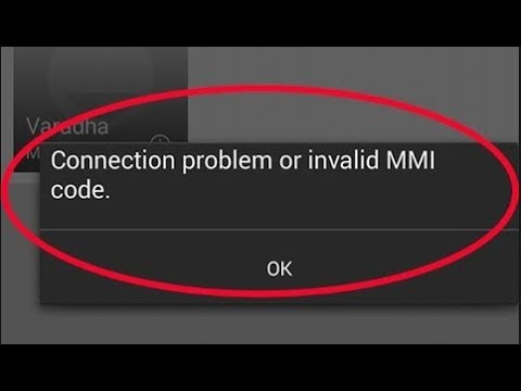 how to find my mmi code