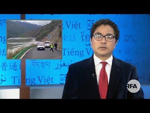 RFA Tibetan Weekly TV News 10 20 2018 Senior Editor Dorjee Damdul