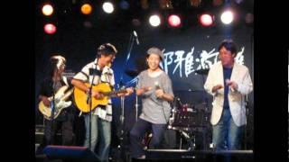 笠置シズ子メドレー スィングティーズ 2011.8.7 ボンバー長谷川 おじさ...