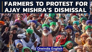 Lakhimpur Kheri: Farmers call for nationwide protest for dismissal of Ajay Mishra | Oneindia News