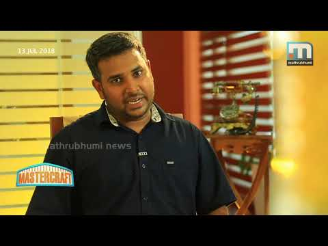 Mastercraft Visits Pookkod House| Mastercraft, Episode: 77| Mathrubhumi News