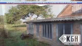 Вакансии работа на дому севастополь(, 2014-12-02T17:06:50.000Z)