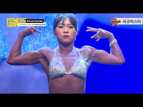 2016  HTV KOREA FITNESS STAR AMATEUR LEAGUE_ FIGURE  STAR