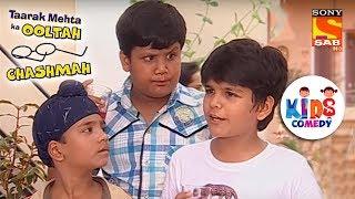 Tapu Sena's New Cricket Plan | Tapu Sena Special | Taarak Mehta Ka Ooltah Chashmah