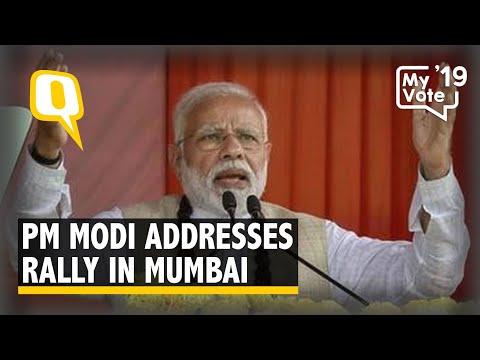 Election 2019: PM Modi Addresses Rally in Mumbai