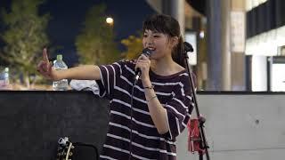 三阪咲「放課後ハイファイブ (Little Glee Monster)」2018/08/14 MUSIC BUSKER IN UMEKITA うめきた広場