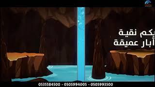 دعاية مياه ساقية ٢- أحمد قريش