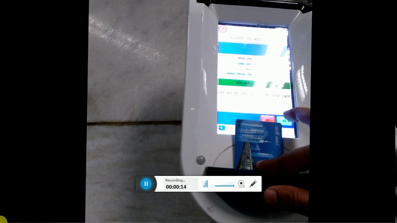 How To Use Avm Added Value Machine For Recharge Card At Metro