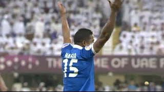 Al Ain vs Al Hilal: AFC Champions League 2014 Semi Final (2nd Leg) 2017 Video