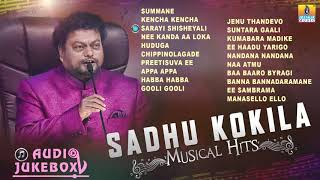 Sadhu Kokila Musical Hits | Audio JukeBox | Best Songs Of Sadhu Maharaj | Jhankar Music