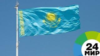 Налоговая амнистия: бизнесу в Казахстане простят $350 млн - МИР 24
