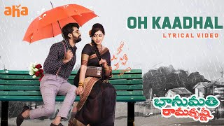 Bhanumathi Ramakrishna | Oh Kaadhal Lyrical Video | Naveen Chandra, Salony Luthra, Srikanth Nagothi