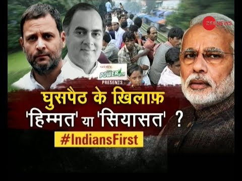 Taal Thok Ke: NRC draft by Modi government is 'courage' or 'politics' against infiltration?
