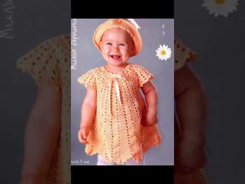 Crochet Patterns For Free Vintage Crochet Baby Dress Pattern 1180