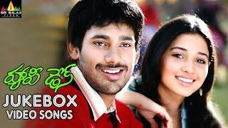 Happy Days Jukebox Video Songs | Varun Sandesh, Tamannah | Sri Balaji Video