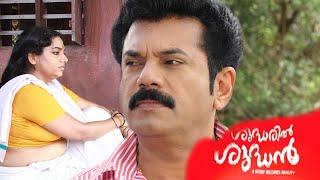 Malayalam Full Movie Full HD | Sudharil Sudhan | Malayalam Family Movie | Kalabhavan Mani | Indrans