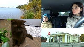 VLOG: Наша Волга / Делаю ОШИБКИ / Почему КУК? / Мама Вика
