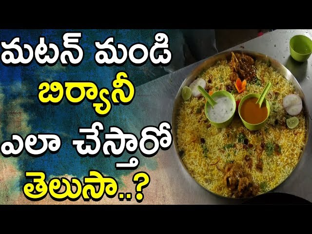 Arabic Mutton Mandi Recipe | How To Make Mutton Mandi With Arabic Rice | PDTV Foods