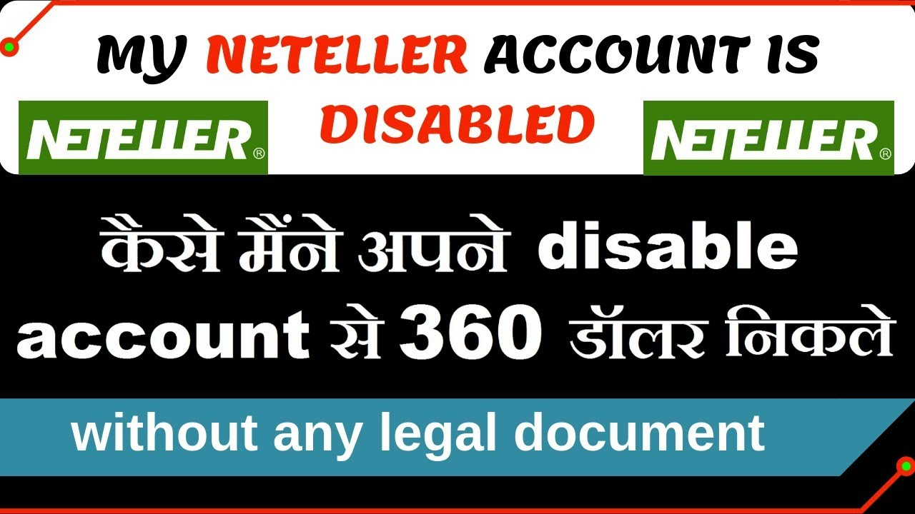 How To Close Neteller Account