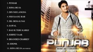 PUNJAB - KULWINDER BILLA - FULL SONGS JUKEBOX