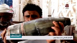 التوحش الإمامي يدمر مدينة حيس    تقرير يمن شباب