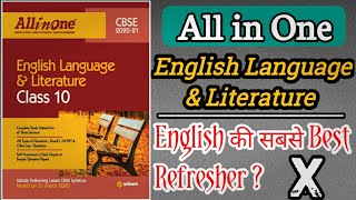 All in One English Class 10 Review Content Analysis Best Refresher of English Class 10