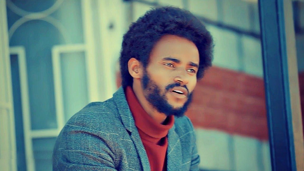 Fikadu Tizazu - Abro Adege አብሮ አደጌ (Amharic)
