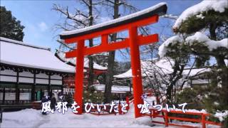 http://photo53.com/ 京都フリーの写真素材集提供.