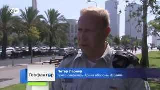 Геофактор: Пойдет ли Израиль на наземную операцию в секторе Газа? (10.07.2014)