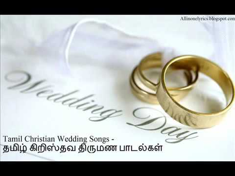 Kalyanamam kalyanam tamil wedding song YouTube