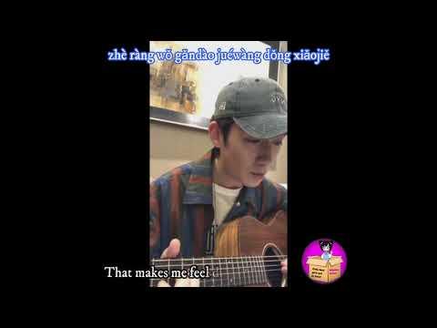 Zhu Yi Long-short Songs/朱一龙- 短歌 (董小姐,我要你)