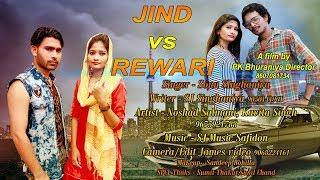 jind-rewadi-new-hariyanvi-song