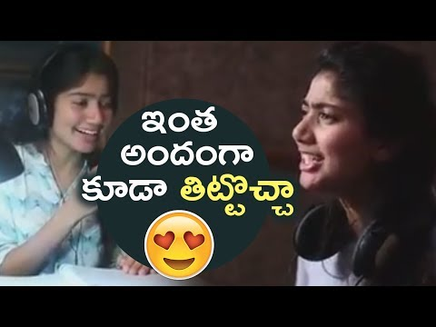 Sai Pallavi's Transformation To A Telangana Girl | Sai Pallavi Dubbing For Fidaa | TFPC